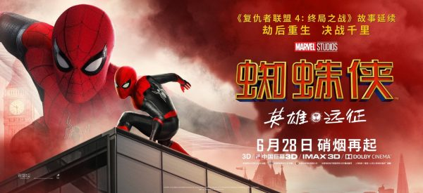 spider-man-far-from-home-banner-3