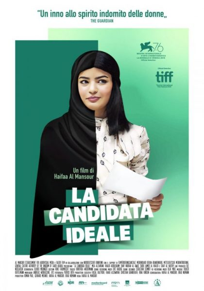 La Candidata Ideale - Poster - Think Movies