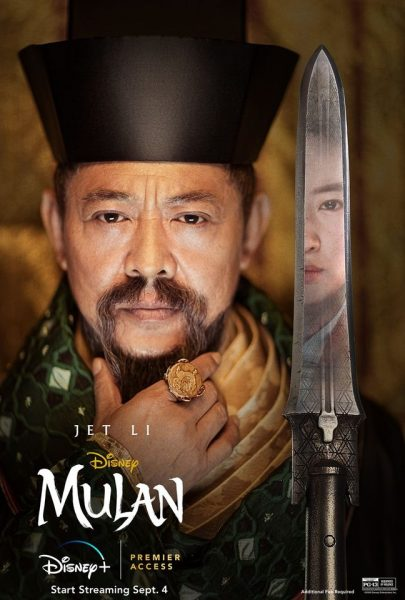 Mulan 6 Think Movies