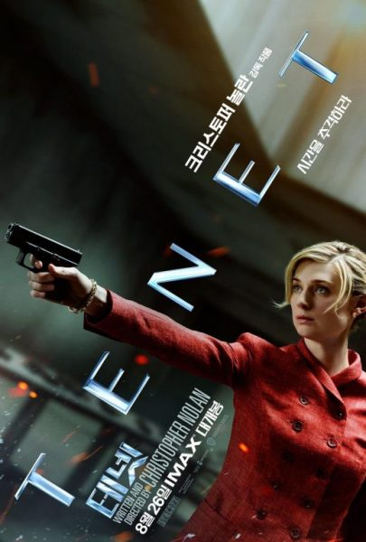 Tenet Poster 4 Think Movies