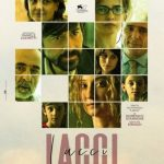 Lacci - Poster - Trama - Think Movies
