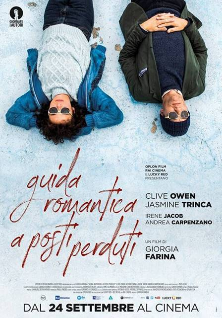 Guida Romantica - Poster - Think Movies