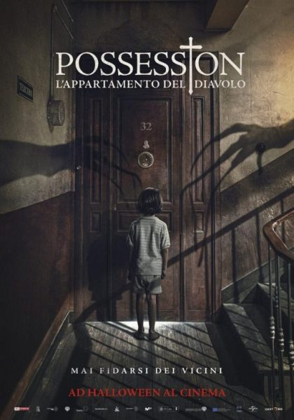 Possession - Poster - Think Movies