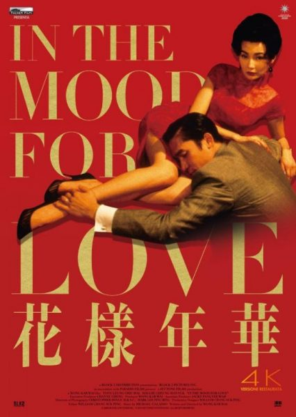 In the mood for love - Torino film festival - Think Movies