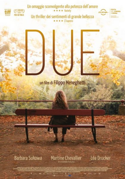 Due - Poster - Think Movies
